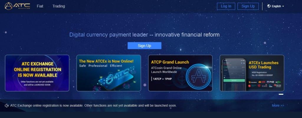 アトミックコイン-ATCEX