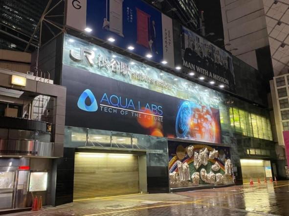 アクアナイトの渋谷広告