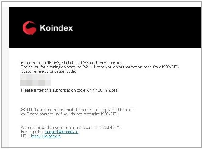 Koindex登録方法4