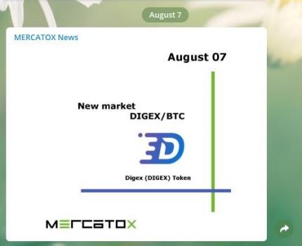 MERCATOXの新規上場通貨のお知らせ