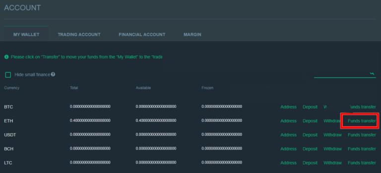 Fcoinの振替手順1