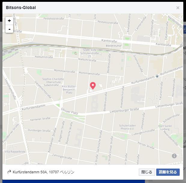 ビットサンズグローバル-住所