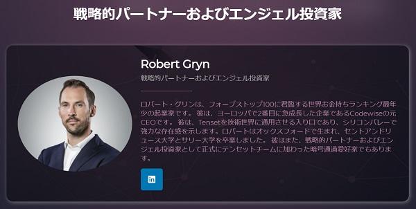 TENSETの投資家「Robert Gryn」